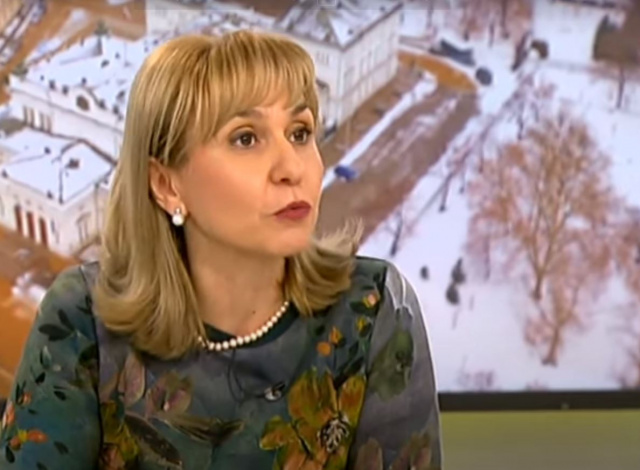 """Bulgaria: Bulgarian Ombudsman Will Go to the Constitutional Court, Absolutely """"stunned"""" by Law Adopted by the Parliament"""