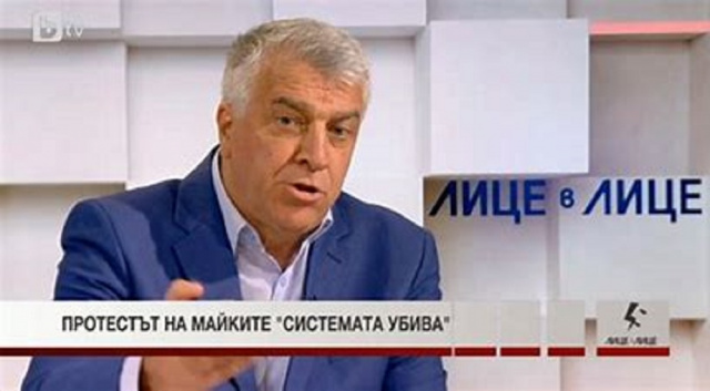 Bulgaria: Prof. Rumen Gechev: BSP Proposes Alternative Budget Based on Progressive Income Tax