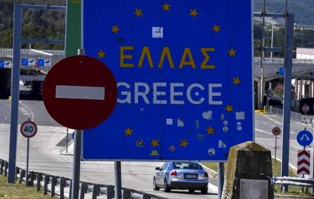 Bulgaria: Greek Land Borders Remain Closed Till 14 December