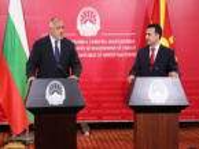 Sofia – Skopje Rivalry and NATO Worries