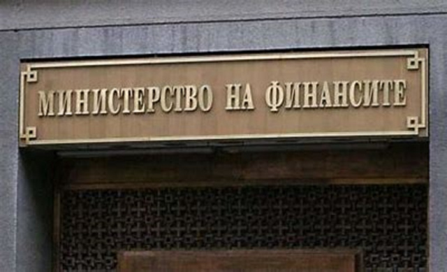 Bulgaria: Bulgaria's Ministry of Finance Expects Deficit of BGN 183.2 Million by End November