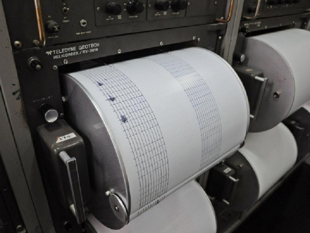 Bulgaria: Earthquake Measuring 5 on Richter Scale Hits Turkey