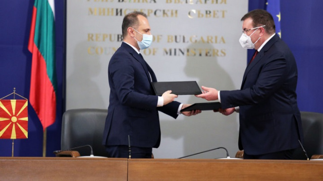 Bulgaria: Bulgaria Ready to Help North Macedonia with Vaccines