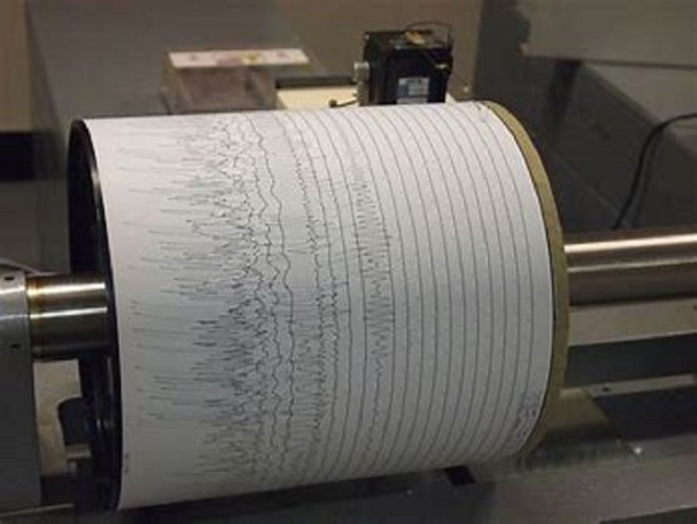 Bulgaria: Another Balkan Country Rocked by Quake – Magnitude 4 Tremor in Romania
