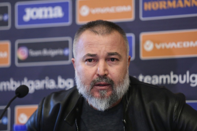 Bulgaria: Yasen Petrov is the New Manager of the Bulgarian National Football Team