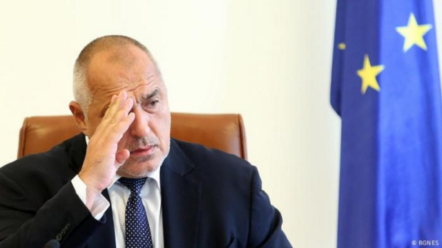Bulgaria: Bulgaria's Prime Minister to Take Part in Video Conference of European Council