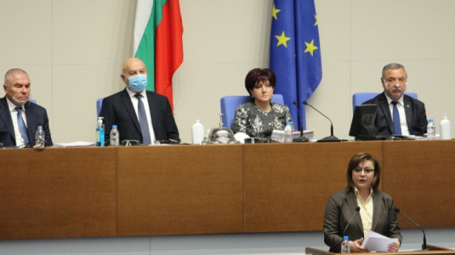 Bulgaria: Bulgaria: BSP Demands Starting Talks with Russia on Sputnik V Vaccine Delivery