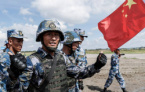 Will China Join Military Alliance with Russia to Take on US?