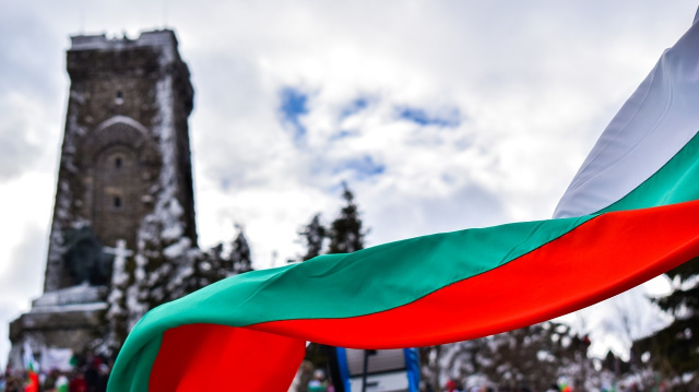 Bulgaria: Bulgaria Celebrates National Liberation Day - 143 Years