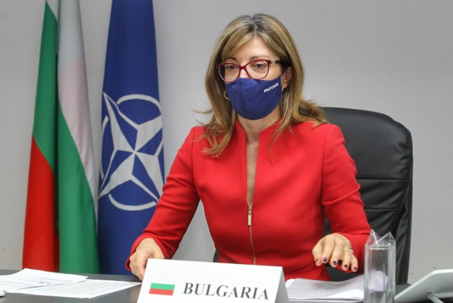 Bulgaria: Bulgarian Foreign Minister Invited Ambassador of North Macedonia for Conversation