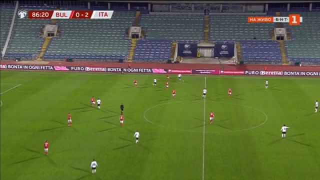 Bulgaria: Bulgaria Lost 0:2 to Italy in Second Consecutive WC Qualification in Sofia