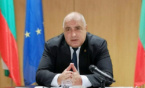 Bulgaria: Prime Minister and Cabinet Resign Week after Election Results Announced Officially