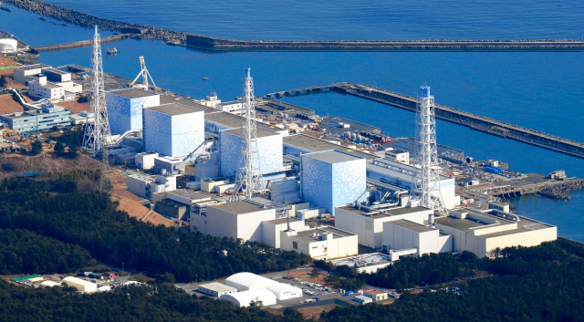 Bulgaria: Japan's Decision To Release Water from NPP Fukushima Triggers Anger