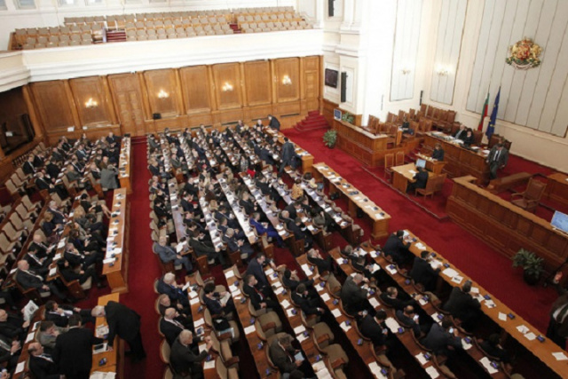 Bulgaria: National Assembly: Democratic Bulgaria PG Proposes Overhaul of Election Code, Removal of Ivan Geshev
