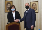 Bulgaria: BSP Returns Cabinet-Forming Mandate, Elections Day Fixed for July 11