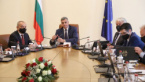 Bulgaria's Caretaker Cabinet Holds First Sitting - Agenda