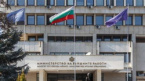 Ambassador of Belarus to Bulgaria Summoned to Ministry of Foreign Affairs to Give Explanations on Air Piracy Incident