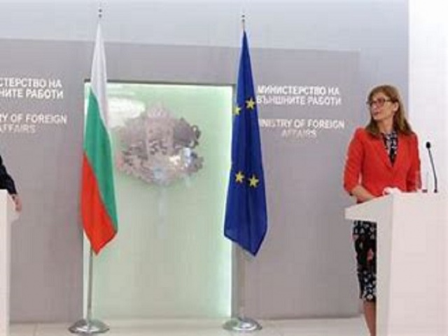 Bulgaria: Bulgaria Strongly Condemns Hamas Rocket Attacks on Israel