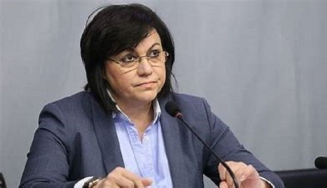 Bulgaria: BSP Initiates Broad Left-Wing Coalition for July 11 Election