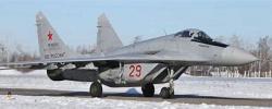 Bulgaria: Final Version of MiG-29 Crash Cause Revealed - Pilot's Failure to Maintain Control