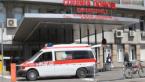 Bulgaria: Pirogov Emergency Hospital Checked for Inpatient Fraud