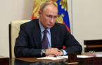 Putin Offers Exchange of Prisoners to Biden