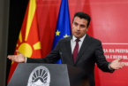 Prime Minister of North Macedonia Will Visit Sofia in June