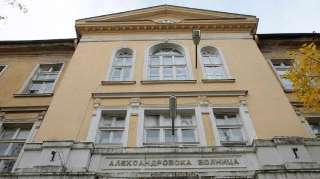 Bulgaria: Bulgaria: Audit at Aleksandrovska Hospital Revealed Huge Debts, Bad Spending Practices