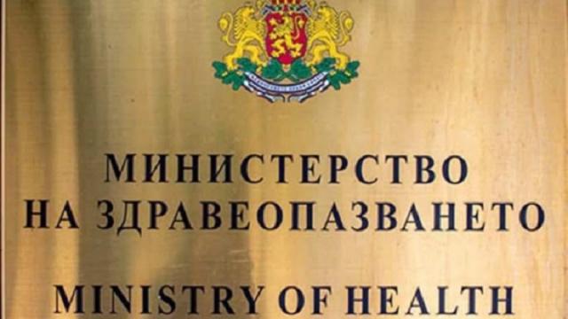 Bulgaria: Exposed: Bulgarian Health Ministry Caught in Major Violations