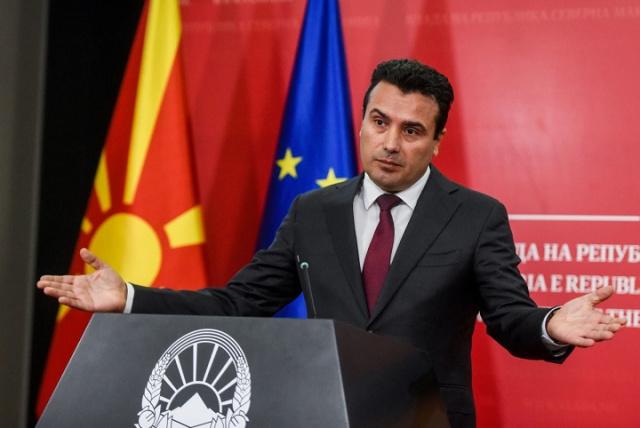 Bulgaria: Prime Minister of North Macedonia Will Visit Sofia in June