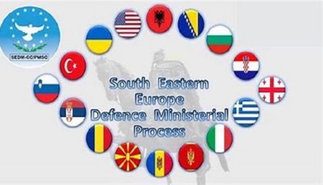Bulgaria: Bulgaria Takes over Rotating Presidency of SEDM Process