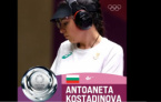 Tokyo Olympics: First Medal for Bulgaria