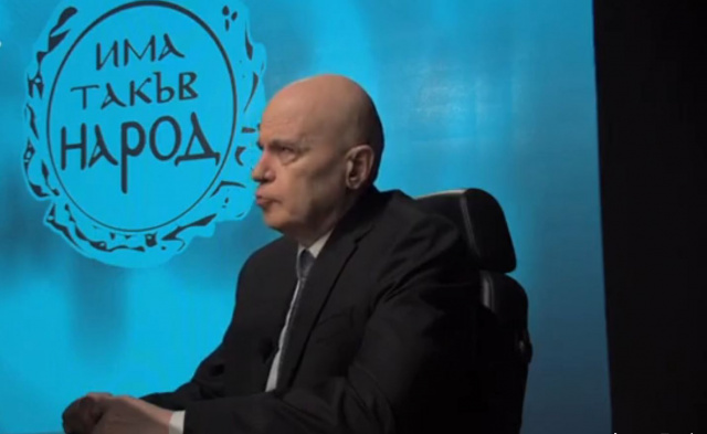 Bulgaria: 'There is such а people' Will Try to Form Cabinet Says Its Leader Slavi Trifonov