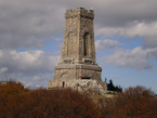 Bulgarians Commemorate 144th Anniversary of the Shipka Epic