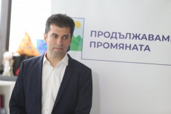 Bulgaria: Petkov: We Shouldn't Run in Elections with a Common List with Democratic Bulgaria