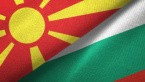 Bulgaria will Finally give Vaccines against COVID-19 to North Macedonia
