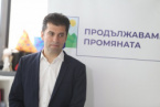 Petkov: We Shouldn't Run in Elections with a Common List with Democratic Bulgaria