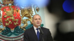 Bulgaria's President with Video Address to 76th UN General Assembly in New York