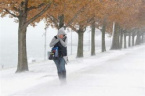Weather in Bulgaria: Code Yellow for First Frosts in Many Regions