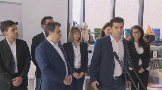 Bulgaria: New Party of Change Emerges on Bulgaria's Political Arena