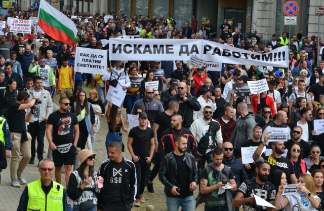 Bulgaria: National Protest on Tuesday to Block intersections and Border Crossings, Will Stop Buses