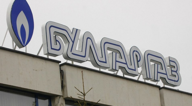 """Bulgaria: """"Bulgargaz"""" Wants a New Increase in the Price of Gas"""