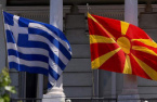 Greece Will not Support Bulgaria in Dispute with North Macedonia