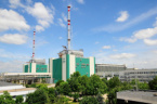 Ten EU Members, Including France and Bulgaria, Backed Nuclear Energy