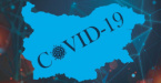 COVID-19 in Bulgaria: 3193 New Cases, 98 Have Died in Last 24h