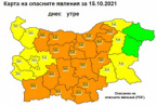 Weather in Bulgaria: Orange Code for Intensive Rainfall around the Country