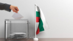 2021 Elections: 2in1 Vote for Bulgarians Abroad - 760 Sections will be Opened in 68 Countries