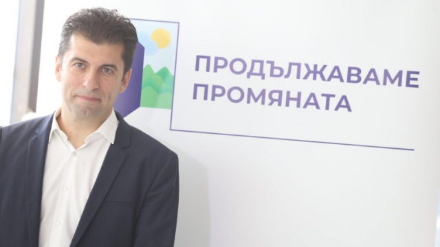 Bulgaria: Bulgarian Special Prosecutor's Office is Investigating the Case with the citizenship of Kiril Petkov