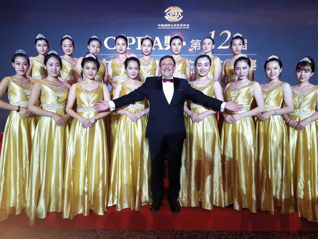 Maxim as a special guest at the Gala of Chinese Public Relations Association in Beijing