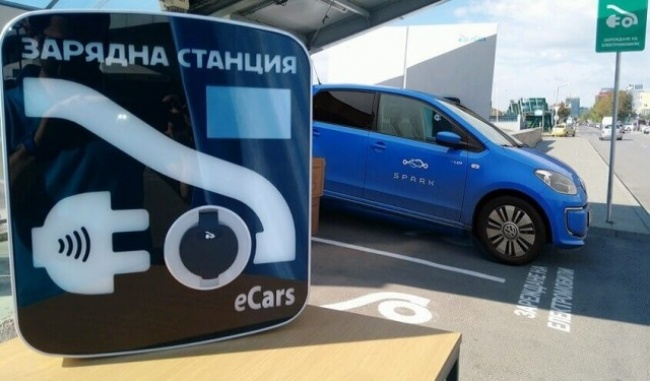 The Bulgarian Company Spark for Shared Travel with Electric Cars
